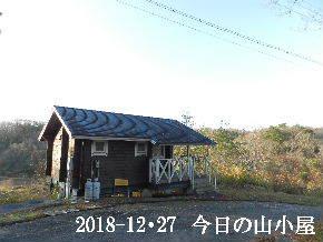 018-12・27 今日の里山は・・・ (2).JPG