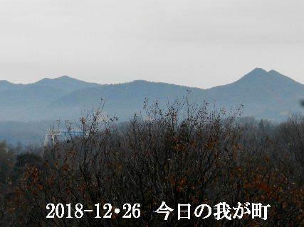 2018-12・26 今日の我が町.JPG
