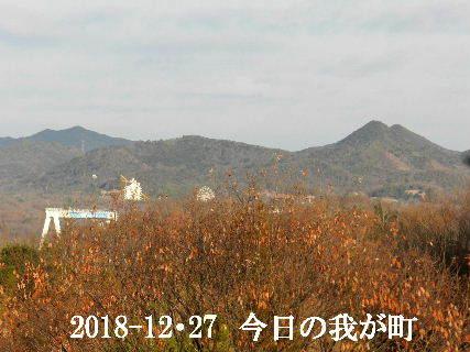 2018-12・27 今日の我が町.JPG