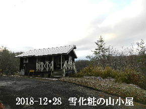 2018-12・28 雪化粧の里山・・・ (2).JPG
