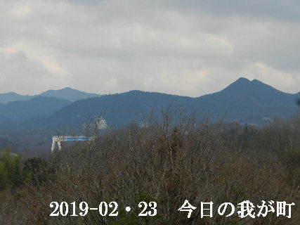 2019-02・23 今日の我が町.JPG