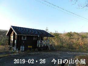 2019-02・26 今日の里山は・・・ (2).JPG