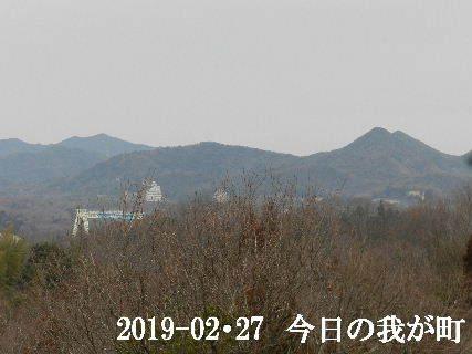2019-02・27 今日の我が町.JPG