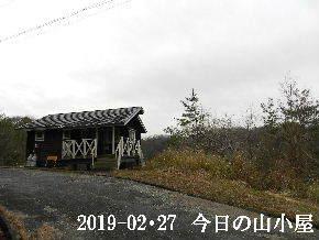 2019-02・27 今日の里山は・・・ (2).JPG