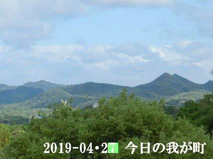 2019-04・27 今日の我が町.JPG