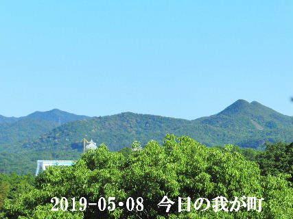 2019-05・08 今日の我が町.JPG