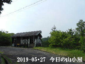2019-05・27 今日の里山模様・・・ (2).JPG