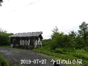 2019-07・27 今日の里山模様・・・ (2).JPG