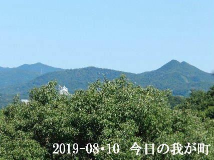 2019-08・10 今日の我が町.JPG