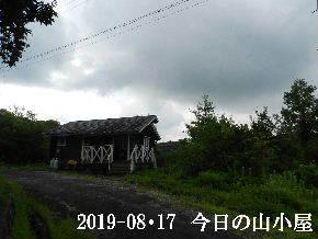 2019-08・17 今日の里山模様・・・ (2).JPG