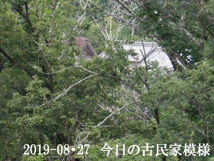 2019-08・27 今日の古民家模様.JPG