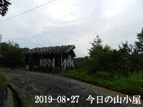 2019-08・27 今日の里山模様・・・ (2).JPG