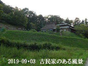 2019-09・03 古民家のある風景 (1).JPG