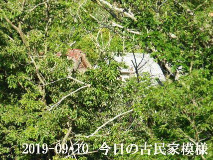 2019-09・10 今日の古民家模様.JPG