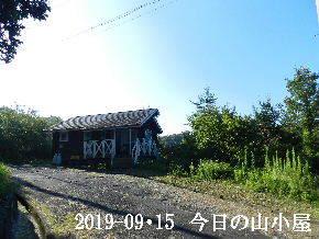 2019-09・15 今日の里山模様・・・ (2).JPG
