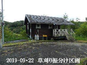 2019-09・22 草刈りの振分け区画 (10).JPG