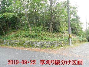 2019-09・22 草刈りの振分け区画 (7).JPG