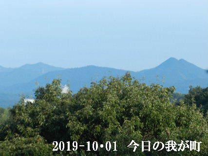 2019-10・01 今日の我が町.JPG