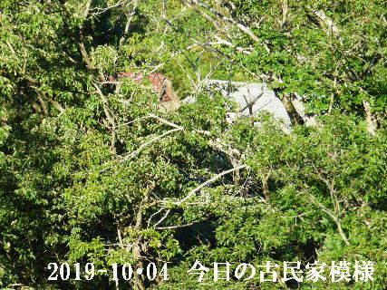 2019-10・04 今日の古民家模様.JPG