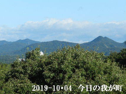 2019-10・04 今日の我が町.JPG