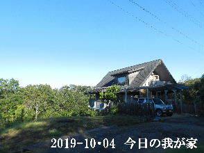 2019-10・04 今日の里山模様・・・ (1).JPG