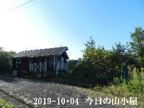 2019-10・04 今日の里山模様・・・ (2).JPG
