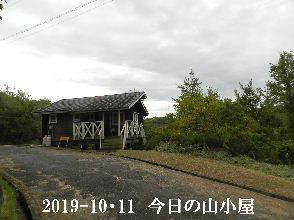 2019-10・11 今日の里山模様・・・ (2).JPG