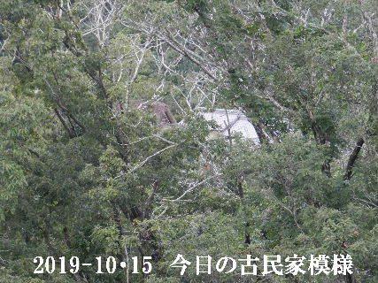 2019-10・15 今日の古民家模様.JPG