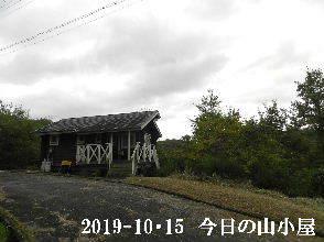 2019-10・15 今日の里山模様・・・ (2).JPG