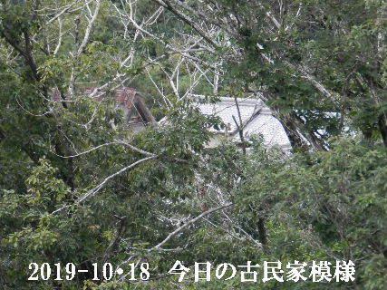2019-10・18 今日の古民家模様.JPG