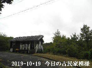 2019-10・19 今日の里山模様・・・ (2).JPG